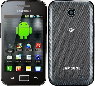 Samsung Galaxy Ace Duos I589, Android Dual On GSM-CDMA